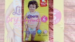 <b>Подгузники</b>-<b>трусики Libero Dry</b> Pants, Huggies,Moony купить в ...