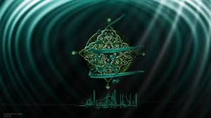 Image result for ?امام زمان?‎