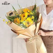 <b>20pcs Flowers</b> diy cartoon <b>bouquet wrapping</b> paper cowhide ...