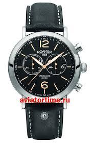 Швейцарские наручные мужские <b>часы ROAMER</b> 935951 41 54 09 ...