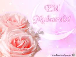 Image result for eid card images