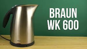 Распаковка <b>BRAUN WK 600</b> - YouTube