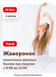 <b>Бальзамы</b> и масла для <b>губ</b> - купить в интернет-магазине Улыбка ...