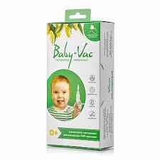 <b>Аспиратор назальный детский baby</b>-<b>vac</b> (бейби-вак) с двумя ...