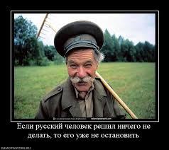 Глава милиции из Новоайдара похитил человека, после чего был уволен из МВД, - Антон Геращенко - Цензор.НЕТ 828
