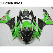 Green <b>Kawasaki</b> Zx6r <b>Body Kits</b> reviews – Online shopping and ...