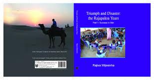 a tour de force by tamara kunanayakam in reviewing the rajapaksa 17876 trivmph and rajive d 1 8