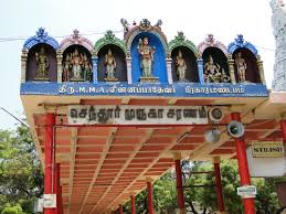 Image result for thiruchendur murugan temple history
