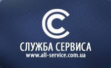 <b>Картридж</b> струйных принтеров - Цена, купить в Киеве, Харькове ...