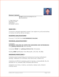 cv format of computer science sample war cv format of computer science science teacher cv example format sample resume resume format