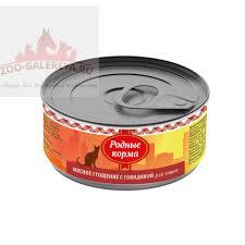 консервы для щенков родные корма мясное угощение с перепелкой 100 г