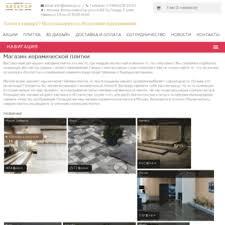sbsshop.ru at WI. Магазин <b>керамической плитки</b>, мозаики и ...
