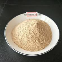 Бентонит кальция очень тонкий порошок-<b>чистый и натуральный</b> ...