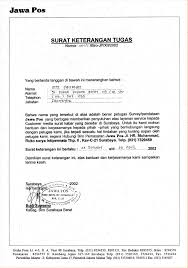 letter of unemployment unemployment appeal letter jpg pay stub uploaded by adibah sahilah
