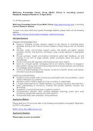 excellent communication skills cover letter sample cover letter entry level customer service cover letter