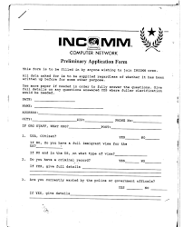 incomm computer network job qualifications why we protest incomm computer network job qualifications why we protest anonymous activism forum