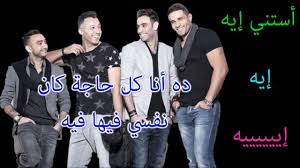 wama astana eh lyrics  wama astana eh lyrics 1608157516051575 16031604160515751578 15751594160616101577 15711587157816061610 157316101607