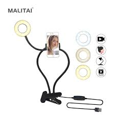 MALITAI Official Store - Amazing prodcuts with exclusive discounts ...