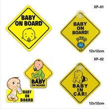 <b>baby</b> on board sticker — купите <b>baby</b> on board sticker с бесплатной ...