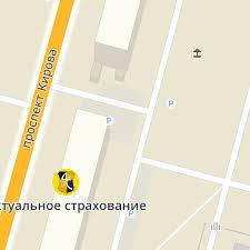 <b>Вьюнок</b>, магазин садовых товаров, проспект Кирова, 89, Ленинск ...