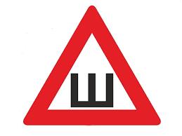 <b>Наклейка на авто Фолиант</b> Знак Шипы НШПн в Орске - ElfaBrest