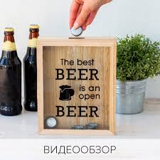 Рамка-<b>копилка для пивных</b> крышек 'Open beer Small' купить в ...