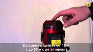 <b>Построитель плоскостей ADA</b> 6D Servoliner - YouTube