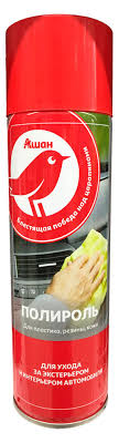 Купить <b>Полироль</b> Auchan Красная Птица для <b>пластика</b> резины ...