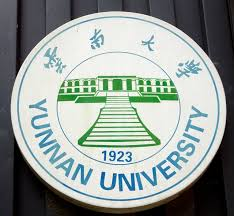 Image result for yunnan university