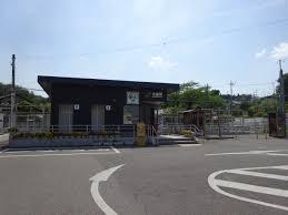 Ōgane Station