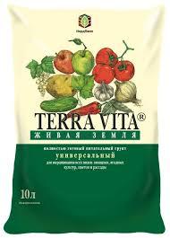 <b>Грунт</b> Terra Vita <b>Живая земля универсальный</b> 10 л. — купить по ...