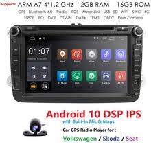 <b>2 din android</b> car radio vw 5 с бесплатной доставкой на AliExpress