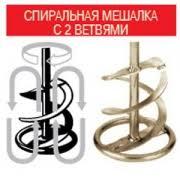 Бетоносмесители, <b>бетономешалки в</b> Новосибирске! Цены.
