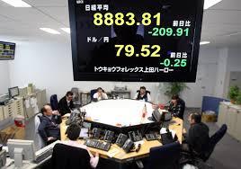 friday morning briefing asian shares edge higher as yen drops friday morning briefing asian shares edge higher as yen drops bloomberg quint