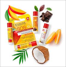 <b>Питательно</b>-<b>восстанавливающий бальзам для губ</b> Chocolate ...