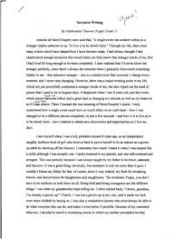 personal reflection essay popp s english iii website live my life as worthy as i could that even if i die at this moment i wouldn t be regret and at some point i feel like growing up by doing so