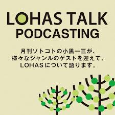 J-WAVE LOHAS TALK