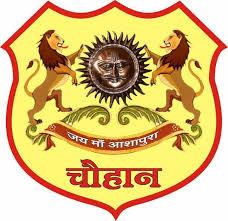 Chouhan