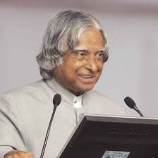 essay on my favourite scientist apj abdul kalam in hindi essay a complete biography of dr p j abdul kalam the missile man