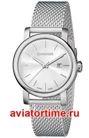 <b>Часы WENGER 01.1041.121</b> - ШВЕЙЦАРСКИЕ наручные <b>часы</b> ...