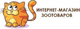 <b>Игрушки</b> для кошек — купить с доставкой по Москве и регионам ...