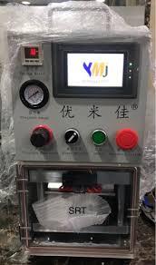 Glass <b>Vacuum OCA Lamination Machine</b> - Shri Ram Telecom, New ...