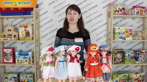 <b>Куклы Весна</b> «<b>Анастасия</b>» - YouTube