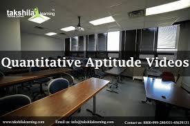 quantitative aptitude videos video lessons for banking exam quantitative aptitude videos video lessons for banking exam