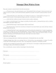 massage client waiver form picture massage therapy massage client waiver form picture