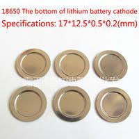 <b>Battery</b> spot welding cap