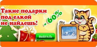 <b>Игрушки</b> оптом и в розницу от производителя в Иваново