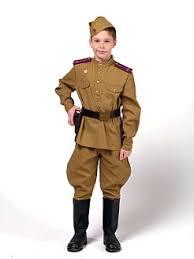 Купить <b>Карнавальные костюмы</b> для мальчиков в интернет ...
