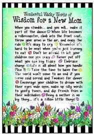 New Mom Encouragement Quotes. QuotesGram via Relatably.com