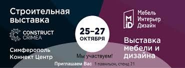 <b>Офисный ковролин</b> на <b>резиновой</b> основе, купить в Москве